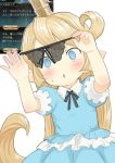 1girl :o black_panties blonde_hair blue_eyes blue_shirt blue_skirt blush charlotta_fenia commentary_request crotchless_panties frilled_shirt frills granblue_fantasy harvin holding holding_panties long_hair panties pointy_ears puffy_short_sleeves puffy_sleeves shirt short_sleeves skirt solo sweatdrop translation_request underwear very_long_hair walkalone