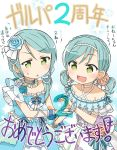 +++ 2 2girls :d :o alternate_hairstyle anniversary aqua_hair bang_dream! blue_dress blue_flower blue_neckwear blue_ribbon blue_rose bow bowtie braid brooch choker commentary_request crown_braid detached_collar dress earrings flower flower_earrings green_eyes hair_flower hair_ornament hair_ribbon hairband hikawa_hina hikawa_sayo jewelry long_hair low-tied_long_hair multiple_girls number open_mouth pearl_(gemstone) pink_flower ribbon rose siblings sisters smile striped striped_neckwear toto_nemigi translation_request twins twintails v-shaped_eyebrows white_choker white_flower white_ribbon white_rose wrist_cuffs