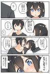 1boy 1girl 4koma @_@ bangs bed_sheet black_hair black_shirt blue_eyes blush brother_and_sister closed_eyes closed_mouth collarbone comic commentary_request directional_arrow eyebrows_visible_through_hair hair_between_eyes highres lying nose_blush on_side original parted_lips pillow shirt short_sleeves siblings suzunari_raiga suzunari_shizuku translation_request wavy_mouth white_shirt yuki_arare |_|