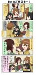 4girls 4koma angry bangs barber_chair black_hair blunt_bangs brown_hair carrying cash_register chibi clenched_hands closed_eyes coat comic commentary_request eating_hair eyebrows_visible_through_hair hair_between_eyes hair_ornament hairclip hand_on_another's_head hand_up hands_together highres japanese_clothes kimono long_hair long_sleeves mirror money multiple_girls one_eye_closed open_mouth original petting pink_kimono pointing reiga_mieru shiki_(yuureidoushi_(yuurei6214)) skirt smile spaghetti_strap sweatdrop tank_top translation_request wide_sleeves yellow_eyes youkai yuureidoushi_(yuurei6214)