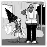 1boy 1girl azur_lane carrying_over_shoulder comic glasses hardhat helmet highres kogetail monochrome pine_tree safety_vest tree warspite_(azur_lane)
