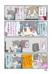 2girls 4koma =_= ahoge bag bangs black_hair blue_shirt brown_hair calendar_(object) character_request comic commentary_request copyright_request crying drawing drawing_tablet green_ribbon hair_ribbon holding holding_bag jitome long_hair long_sleeves monitor multiple_girls one_side_up pink_hoodie red_eyes ribbon shirt shopping_bag sitting squiggle streaming_tears stylus sweatdrop tears translation_request tsukigi twintails yellow_eyes