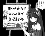 1girl animal_ears azur_lane bird black_hair brush cat chick comic drawing_board fox_ears hime_cut japanese_clothes jewelry kogetail miko monochrome nagato_(azur_lane) neck_ring