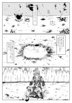 1girl bandage bandaged_leg bandages coin comic greyscale highres japanese_clothes kimono monochrome ofuda ofuda_on_clothes opagi patterned_clothing scan scorch_marks short_hair short_ponytail sleeves_rolled_up soga_no_tojiko touhou translation_request