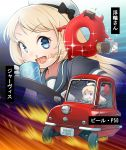1girl 1other blonde_hair blue_eyes blue_sailor_collar car character_name chocolate_bar close-up commentary_request cup dress drifting driving eating enemy_lifebuoy_(kantai_collection) gloves ground_vehicle hat highres jervis_(kantai_collection) kantai_collection looking_at_viewer mizuki_kyouto motor_vehicle mug peel_p50 sailor_collar sailor_dress sailor_hat smile speed_lines spill tea white_dress white_gloves white_hat zoom_layer