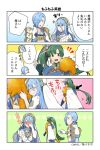 1boy 4koma aqua_(fire_emblem_if) armor bare_shoulders blue_hair blush clinging comic directional_arrow facepalm fingerless_gloves fire_emblem fire_emblem:_rekka_no_ken fire_emblem_heroes fire_emblem_if fur gloves green_eyes green_hair hair_ornament hair_over_one_eye headdress high_ponytail highres jewelry juria0801 long_hair lyndis_(fire_emblem) mother_and_son nintendo official_art open_mouth pointing shigure_(fire_emblem_if) shoulder_armor side_slit signature simple_background smile speech_bubble star yellow_eyes
