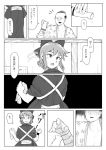 1boy 1girl bottle bow comic greyscale highres japanese_clothes kimono long_sleeves monochrome opagi sake_bottle scan sekibanki short_hair sleeves_rolled_up touhou translation_request