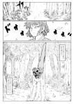1girl broken_skull comic forest greyscale highres japanese_clothes kimono monochrome nature opagi patterned_clothing scan short_hair skull soga_no_tojiko touhou translation_request tree tree_stump