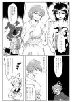 3girls ascot bangle bow bracelet comic detached_sleeves dress earmuffs frilled_sleeves frills greyscale hair_bow hair_tubes hakurei_reimu highres japanese_clothes jewelry kimono long_sleeves monochrome multiple_girls ofuda_on_clothes opagi pointy_hair scan shirt short_hair skirt sleeveless sleeveless_shirt soga_no_tojiko touhou toyosatomimi_no_miko translation_request