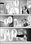 1boy 3girls anger_vein comic glasses greyscale hat highres kaenbyou_rin komeiji_satori long_hair monochrome multiple_girls niiko_(gonnzou) reiuji_utsuho scarf scarf_over_mouth short_hair touhou translation_request