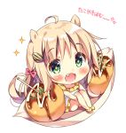 +_+ 1girl :d ahoge animal_ears bangs blonde_hair blush bow chibi commentary_request dress fang food green_eyes hair_bow hair_ornament hamster_ears in_food knees_up leg_hug long_hair open_mouth original pan_(mimi) pink_bow seed simple_background sitting smile solo sparkle sunflower_seed takoyaki translation_request white_background yellow_footwear
