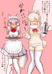 2girls ^_^ alpaca_ears alpaca_suri_(kemono_friends) alpaca_tail alternate_costume animal_ear_fluff animal_ears apron bangs bare_arms blonde_hair blue_eyes blush breast_pocket closed_eyes closed_eyes commentary_request cup dog_(mixed_breed)_(kemono_friends) dog_ears dog_tail dress enmaided extra_ears eyebrows_visible_through_hair facing_viewer feet_out_of_frame frills fur-trimmed_sleeves fur_scarf fur_trim grey_hair hair_bun hair_over_one_eye hakumaiya heart heterochromia highres holding holding_tray kemono_friends kneehighs knees_together_feet_apart long_sleeves looking_at_viewer maid maid_apron maid_headdress medium_dress medium_hair multicolored_hair multiple_girls neck_ribbon nose_blush open_mouth pantyhose parted_lips pink_background platinum_blonde_hair pocket ribbon scarf shirt short_hair short_sleeves sidelocks simple_background smile standing sweater_vest tail tail_wagging teacup teapot thigh-highs translation_request tray two-tone_hair white_hair white_legwear yellow_eyes zettai_ryouiki