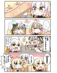 ... /\/\/\ 4koma 5girls :d absurdres ahoge anger_vein artoria_pendragon_(all) bangs bell black_bow black_shirt blonde_hair blue_bow blue_shirt blush bow braid brown_eyes chopsticks closed_eyes closed_mouth collared_shirt comic conveyor_belt_sushi eyebrows_visible_through_hair fate/grand_order fate/stay_night fate_(series) food food_on_face green_bow green_eyes green_ribbon hair_between_eyes hair_bow hair_bun hand_up headpiece highres holding holding_chopsticks index_finger_raised jako_(jakoo21) jeanne_d'arc_(alter)_(fate) jeanne_d'arc_(fate) jeanne_d'arc_(fate)_(all) jeanne_d'arc_alter_santa_lily long_hair long_sleeves multiple_girls o_o open_mouth ribbon saber saber_alter shirt sidelocks single_braid smile spoken_ellipsis striped striped_bow striped_ribbon sweat tears translation_request turn_pale v-shaped_eyebrows white_hair white_shirt yellow_eyes