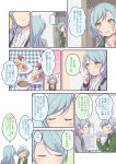 /\/\/\ 0_0 2girls =3 ^_^ aqua_hair ayasaka bang_dream! blush closed_eyes collared_shirt comic cup eating flying_sweatdrops food green_eyes green_jacket grey_jacket hikawa_hina hikawa_sayo jacket jewelry laughing long_hair multiple_girls necklace scratching_cheek shirt short_hair siblings side_braids sisters smile strawberry_shortcake sweatdrop teacup translation_request trembling twins u_u v-shaped_eyebrows white_shirt