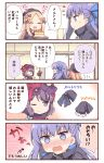 0_0 3girls 4koma :d ;) ^_^ abigail_williams_(fate/grand_order) animal bangs black_bow black_dress black_hat black_jacket black_kimono blonde_hair blue_bow blue_eyes blush bow closed_eyes closed_eyes closed_mouth comic commentary_request dress emphasis_lines eyebrows_visible_through_hair fate/extra fate/extra_ccc fate/grand_order fate_(series) food forehead fur_collar hair_between_eyes hair_bow hair_ornament hat heart holding jacket japanese_clothes juliet_sleeves katsushika_hokusai_(fate/grand_order) kimono long_hair long_sleeves meltlilith multiple_girls nose_blush notice_lines octopus one_eye_closed open_mouth orange_bow pancake parted_bangs profile puffy_sleeves purple_hair rioshi short_hair sleeves_past_fingers sleeves_past_wrists smile stack_of_pancakes tokitarou_(fate/grand_order) translation_request