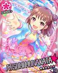 blush brown_hair character_name idolmaster idolmaster_cinderella_girls jacket munakata_atsumi short_hair singing smile stars violet_eyes