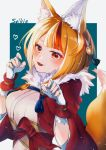 1girl animal_ears blonde_hair brown_hair character_name fingerless_gloves fire_emblem fire_emblem_if fox_ears fox_tail gloves hair_ornament japanese_clothes kinu_(fire_emblem_if) multicolored_hair nekolook nintendo open_mouth short_hair simple_background solo streaked_hair tail upper_body white_gloves