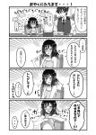 ... ...! 1boy 1girl 4koma :t @_@ bangs bare_arms bare_shoulders blush breasts chair closed_mouth collared_shirt comic cup curry curry_rice dress dress_lift drinking_glass eating emphasis_lines eyebrows_visible_through_hair flying_sweatdrops food glasses greyscale hair_between_eyes heart highres holding holding_spoon lifted_by_self monochrome mug necktie nonono_(mino) nose_blush on_chair original out-of-frame_censoring plate pot rice shirt sitting slave-chan_(mino) sleeveless sleeveless_dress small_breasts sparkle spoken_ellipsis spoon steam sweat table translation_request vest