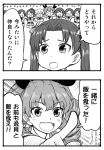 +++ 2koma 6+girls anchovy anzio_military_uniform blush carpaccio comic drill_hair girls_und_panzer greyscale hair_ribbon kadotani_anzu long_hair monochrome multiple_girls pepperoni_(girls_und_panzer) pointing ribbon sutahiro_(donta) twin_drills twintails