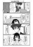 ! ... 1boy 1girl 4koma @_@ bangs bare_arms bare_shoulders collarbone collared_shirt comic dress dress_lift eyebrows_visible_through_hair glasses greyscale hair_between_eyes heart heavy_breathing highres holding indoors lifted_by_self long_sleeves monochrome necktie nonono_(mino) original out-of-frame_censoring parted_lips shirt slave-chan_(mino) sleeveless sleeveless_dress spoken_ellipsis spoken_exclamation_mark sweat translation_request vest