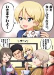 1boy 2koma 4girls :t aki_(girls_und_panzer) bangs black_neckwear blonde_hair blue_eyes blue_sweater blunt_bangs bowl braid brown_hair casual chopsticks closed_eyes comic cup darjeeling dotera_(clothes) dress_shirt drinking eating emblem eyebrows_visible_through_hair food frown girls_und_panzer green_eyes hair_tie highres holding holding_bowl holding_chopsticks holding_cup indoors jacket japanese_clothes light_blush light_brown_hair long_sleeves looking_at_another mika_(girls_und_panzer) mikko_(girls_und_panzer) motion_blur motion_lines multiple_girls necktie noodles omachi_(slabco) open_mouth orange_jacket purple_jacket red_jacket redhead school_uniform shirt short_hair short_twintails slapping smile smirk st._gloriana's_(emblem) st._gloriana's_school_uniform sweater swept_bangs teacup television tied_hair twin_braids twintails v-neck v-shaped_eyebrows white_shirt wing_collar