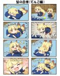 >_< 1girl 4koma animal_ears bangs blanket blanket_hug blonde_hair blunt_bangs chibi closed_eyes comic commentary_request dress eyebrows_visible_through_hair fang fox_ears fox_tail hand_to_own_mouth highres jumping long_hair lying multiple_tails on_stomach open_mouth orange_eyes original outstretched_arms pleated_dress short_sleeves smile socks solo sparkle_background spread_arms tail tail_wagging tatami tenko_(yuureidoushi_(yuurei6214)) translation_request youkai yuureidoushi_(yuurei6214)
