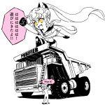 1boy 1girl azur_lane comic highres industrial kogetail monochrome on_vehicle siren_purifier_(azur_lane) vehicle