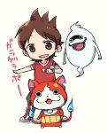 1boy :3 :d amano_keita boots brown_eyes brown_hair cat clenched_hand fiery_tail ghost haramaki jibanyan looking_at_viewer multiple_tails notched_ear open_mouth outstretched_arm print_shirt red_shirt shirt short_sleeves simple_background smile standing star star_print tail taneda_yuuta two_tails watch whisper_(youkai_watch) youkai youkai_watch youkai_watch_(object)