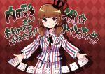 1girl argyle argyle_background bangs black_eyes black_neckwear brown_hair card collared_shirt commentary_request crown long_hair long_sleeves looking_at_viewer low_twintails neck_ribbon outstretched_arms playing_card real_life red_background ribbon seiyuu shirt smile solo spread_arms striped_suit taneda_yuuta translation_request twintails uchida_aya
