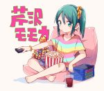 1girl bandaid bandaid_on_knee barefoot beige_background blue_skirt blush bracelet candy character_name collarbone controller cup cushion drinking_glass dvd_case food green_eyes green_hair hair_ornament hair_scrunchie holding_remote_control jewelry legs_crossed lollipop looking_at_viewer miniskirt mouth_hold remote_control scrunchie serizawa_momoka shirt short_sleeves side_ponytail simple_background sitting skirt solo striped striped_shirt taneda_yuuta tokyo_7th_sisters yellow_scrunchie