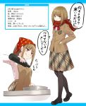 1girl :q apron bangs black_footwear blazer blush brown_apron brown_eyes brown_hair brown_jacket brown_legwear brown_scarf brown_skirt cccpo closed_mouth collared_shirt commentary_request eyebrows_visible_through_hair hair_between_eyes hands_in_pockets head_scarf highres jacket loafers long_sleeves looking_at_viewer multiple_views original pantyhose parted_lips plaid plaid_skirt pleated_skirt scarf school_uniform shindan_maker shirt shoes sidelocks skirt smile tongue tongue_out translation_request white_shirt