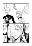 1girl 2boys 2koma blush brynhildr_(fate) comic commentary_request dying_message facial_hair fate/grand_order fate_(series) greyscale ha_akabouzu hair_ornament hair_over_one_eye hand_on_own_cheek heart heart-shaped_pupils heavy_breathing highres james_moriarty_(fate/grand_order) monochrome multiple_boys mustache sigurd_(fate/grand_order) symbol-shaped_pupils translation_request