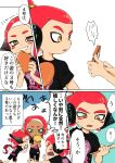 1boy 2girls blush cellphone dark_skin domino_mask fangs grin headgear highres holding holding_cellphone holding_phone inkling makeup mascara mask medium_hair multiple_girls octoling orange_eyes phone redhead shirt short_eyebrows smartphone smile splatoon splatoon_(series) splatoon_2 squidbeak_splatoon suction_cups t-shirt tentacle_hair tona_bnkz translation_request
