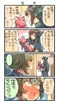... 2girls 4koma black_gloves black_hair blush brown_hair comic commentary_request door elbow_gloves fingerless_gloves full-face_blush gloves green_eyes hairband headgear highres kantai_collection long_hair multiple_girls mutsu_(kantai_collection) nagato_(kantai_collection) nonco open_mouth radio_antenna red_eyes remodel_(kantai_collection) short_hair spoken_ellipsis stuffed_animal stuffed_toy surprised teddy_bear translation_request upper_body