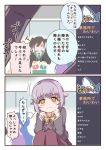 2koma 4girls :3 absurdres asari_nanami bangs blue_hair blush bow brown_eyes brown_hair brown_skirt closed_mouth collared_shirt comic diagonal-striped_neckwear diagonal_stripes eyebrows_visible_through_hair flower grey_jacket hair_between_eyes hair_flower hair_ornament hairclip highres idolmaster idolmaster_cinderella_girls jacket koshimizu_sachiko long_hair long_sleeves looking_at_viewer maekawa_miku multiple_girls necktie pizzasi purple_hair shark sharp_teeth shirt skirt smile squatting striped striped_neckwear sunazuka_akira surgical_mask teeth translation_request twintails very_long_hair yellow_bow