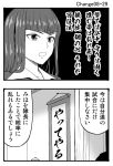 1girl 2koma comic formal girls_und_panzer greyscale hanging_scroll long_hair monochrome nishizumi_shiho scroll solo suit sutahiro_(donta)