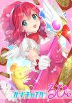 absurdres card_captor_sakura duplicate highres kazehana000 kinomoto_sakura kurosawa_ruby love_live! love_live!_sunshine!! translated