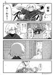 2boys 2girls :d :o alley asaya_minoru bandage bandaged_arm bandages bangs basket blush child cloak closed_eyes closed_mouth comic commentary_request cu_chulainn_alter_(fate/grand_order) dagger day dress eyebrows_visible_through_hair facial_scar fate/grand_order fate_(series) fingerless_gloves fringe_trim fur_trim gloves greyscale hair_between_eyes holding holding_dagger holding_weapon jack_the_ripper_(fate/apocrypha) lancer long_sleeves monochrome multiple_boys multiple_girls notice_lines open_mouth outdoors scar scar_across_eye scar_on_cheek shawl single_glove smile speed_lines squiggle torn_cloak torn_clothes translation_request twitter_username weapon