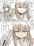 2girls 2koma :d akagi_(kantai_collection) blush brown_eyes brown_hair closed_eyes closed_mouth collarbone comic commentary_request eyebrows_visible_through_hair flight_deck flying_sweatdrops gloves hair_between_eyes hair_over_shoulder half-closed_eyes highres japanese_clothes kantai_collection kimono long_hair machinery multiple_girls muneate open_mouth partly_fingerless_gloves poyo_(hellmayuge) red_headband rigging shaded_face shoukaku_(kantai_collection) smile speech_bubble tasuki translation_request upper_body white_hair white_kimono yugake