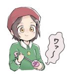 1girl adeleine beret black_hair collared_shirt eyebrows_visible_through_hair green_shirt hat holding kirby kirby_(series) long_sleeves mikan_38knight nintendo objectification otamatone red_headwear shirt short_hair simple_background smile solo speech_bubble translation_request upper_body white_background yellow_eyes