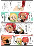 1boy 2girls black_shirt blonde_hair blush blush_stickers dark_skin domino_mask earmuffs fangs headgear highres inkling makeup mascara mask medium_hair multiple_girls octarian octoling orange_eyes orange_hair pointy_ears redhead shirt short_eyebrows shorts single_sleeve splatoon splatoon_(series) splatoon_2 splatoon_2:_octo_expansion squid squidbeak_splatoon suction_cups tentacle_hair tona_bnkz touching_hair translation_request vest yellow_coat yellow_vest