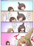 4girls 4koma black_hair blue_eyes blush brown_hair closed_eyes comic commentary_request detached_sleeves fusou_(kantai_collection) hair_bun hair_ornament hairclip headgear highres japanese_clothes kantai_collection light_brown_hair long_hair miccheru michishio_(kantai_collection) multiple_girls nontraditional_miko one_eye_closed open_mouth red_eyes shigure_(kantai_collection) short_hair smile speech_bubble sweatdrop translation_request yamashiro_(kantai_collection) yellow_eyes