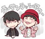2boys :d ^_^ black_eyes black_hair black_jacket black_neckwear black_shirt bow bowtie chibi closed_eyes closed_eyes grey_background group_name hands_up jacket male_focus multiple_boys muramoto_daisuke nakagawa_paradise necktie open_mouth pointer polka_dot polka_dot_shirt real_life red_headwear red_jacket red_neckwear shirt smile taneda_yuuta upper_body