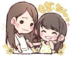 2girls :3 akb48 bangs black_eyes blush_stickers brown_hair chibi dress earrings flower grin hand_holding hand_to_own_mouth heart jewelry lemon_print long_hair mogi_shinobu mukaichi_mion multiple_girls necklace no_bangs real_life smile sunflower taneda_yuuta twintails upper_body white_dress