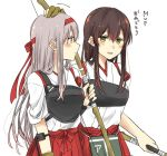 2girls akagi_(kantai_collection) blush bou_(wataame) bow_(weapon) breastplate brown_eyes brown_gloves brown_hair eyebrows_visible_through_hair gloves grey_hair hairband hakama_skirt holding holding_bow_(weapon) holding_weapon japanese_clothes kantai_collection long_hair looking_at_another multiple_girls muneate partly_fingerless_gloves petting red_hairband red_skirt shoukaku_(kantai_collection) simple_background single_glove skirt tasuki translation_request upper_body weapon white_background yugake