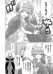 ... 2girls bangs bracelet braid caster circe_(fate/grand_order) cloak comic commentary_request dress eyebrows_visible_through_hair fate/grand_order fate_(series) feathered_wings greyscale head_wings highres indoors jewelry long_hair long_sleeves monochrome multiple_girls necklace open_mouth pointy_ears robe sajiwa_(namisippo) smile speech_bubble spoken_ellipsis wings