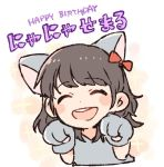 1girl :d ^_^ animal_ears bangs blush_stickers bow brown_hair cat_ears character_name chibi closed_eyes closed_eyes commentary_request gloves grey_shirt hair_bow happy_birthday long_hair nishino_nanase nogizaka46 open_mouth paw_gloves paws real_life red_bow shirt smile solo sparkle taneda_yuuta upper_body