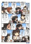 6+girls =_= ^_^ ahoge akagi_(kantai_collection) akiyama_yukari alcohol artist_name bangs beer_bottle black_coat black_eyes black_hair black_neckwear blonde_hair blouse blue_eyes blue_sky blunt_bangs bottle bow bowl brown_eyes brown_hair chibi closed_eyes closed_eyes closed_mouth coat comic crossed_arms crossover curly_hair cutlass_(girls_und_panzer) dark_skin day dixie_cup_hat drinking eyebrows_visible_through_hair fang flint_(girls_und_panzer) girls_und_panzer hair_bow hair_over_one_eye hairband hakama_skirt hand_on_hip hands_together hat hat_feather hisahiko holding holding_bottle holding_microphone holding_pipe isuzu_hana japanese_clothes kantai_collection long_hair long_sleeves looking_at_another looking_back maid_headdress messy_hair microphone military_hat multiple_girls murakami_(girls_und_panzer) navy_blue_neckwear neckerchief nishizumi_miho nontraditional_miko ogin_(girls_und_panzer) ooarai_naval_school_uniform ooarai_school_uniform open_clothes open_coat open_mouth orange_hair outdoors pipe ponytail red_bow red_eyes red_skirt redhead reizei_mako rice_bowl rum_(girls_und_panzer) sailor_collar school_uniform serafuku sharp_teeth shirt short_hair shouting silver_hair skirt sky sleeves_rolled_up smile smirk smoking standing straight_hair sweatdrop takebe_saori teeth translation_request v-shaped_eyebrows white_blouse white_hairband white_headwear white_shirt