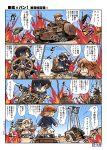 3girls anglerfish animal_print artist_name back-print_panties bangs bear_panties bear_print bell beret bird black_coat black_eyes black_footwear black_gloves black_hair black_legwear blonde_hair blue_eyes blue_jacket blue_sky boko_(girls_und_panzer) boots bow char_b1 chibi coat comic crossover dark_skin day dixie_cup_hat dress duck emblem emphasis_lines explosion eyebrows_visible_through_hair girls_und_panzer gloves ground_vehicle hair_bell hair_bow hair_ornament hair_over_one_eye hand_on_hip hat hat_feather hisahiko jacket jolly_roger kantai_collection long_hair long_sleeves looking_at_another mark_iv_tank medium_dress military military_hat military_uniform military_vehicle miniskirt motion_blur motion_lines motor_vehicle multiple_girls nishizumi_miho ogin_(girls_und_panzer) ooarai_military_uniform open_clothes open_coat open_mouth outdoors outstretched_arms panties panzerkampfwagen_iv pleated_skirt pointing ponytail print_panties pulled_by_another red_bow richelieu_(kantai_collection) rigging ship's_wheel short_hair skirt skirt_pull skull_and_crossbones sky smile smirk socks spread_arms standing sweatdrop tank translation_request underwear uniform v-shaped_eyebrows white-framed_eyewear white_dress white_footwear white_headwear white_panties white_skirt