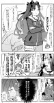 2girls ahoge ass belt biting blush bow chaldea_uniform chibi chibi_inset clenched_hand close-up coat comic commentary_request crossed_arms earrings fate/grand_order fate_(series) frilled_legwear frills fujimaru_ritsuka_(female) greyscale hair_bow hair_ornament hair_scrunchie hand_on_hip highres ishtar_(swimsuit_rider)_(fate) jewelry lip_biting long_hair long_sleeves monochrome multiple_belts multiple_girls pekeko_(pepekekeko) scrunchie shaded_face short_hair side_ponytail sweatdrop swimsuit swimsuit_under_clothes thigh_strap thought_bubble translation_request twintails